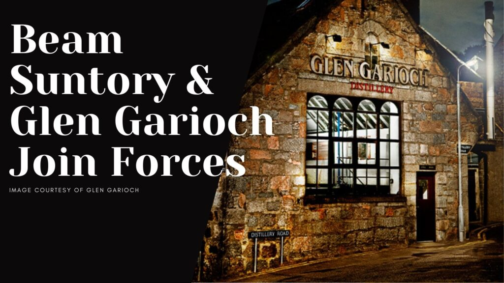 Glen Garioch Scotch Whiskey Distillery